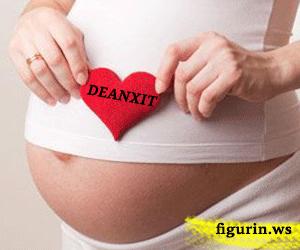 деанксит при бременност