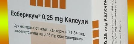есберикум немски таблетки