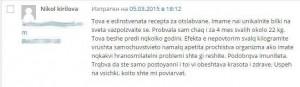 билки за отслабване Фигурин Никол Кирилова