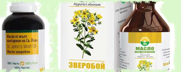 Масло от жълт кантарион: Лечение, за пиене, приложение