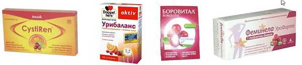 червена боровинка лекарство 03