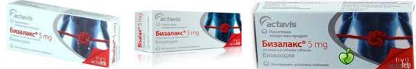 Бизалакс фигурин лекарство при запек - 014