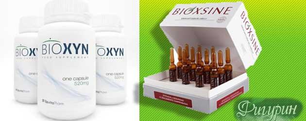 биоксин хапчета за отслабване с бърз ефект