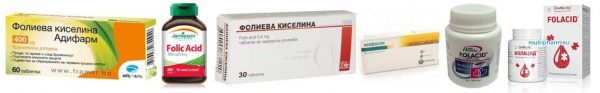 Фолиева киселина Хапчета за отслабване на билкова основа - 01987