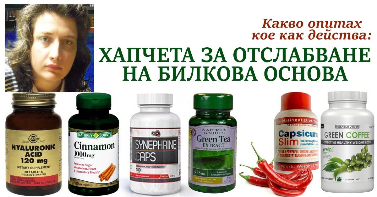 Лекарства за стави на добри цени | orientandoo.com