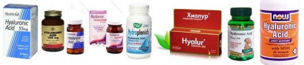 хиалуронова киселина Хапчета за отслабване на билкова основа - 0178