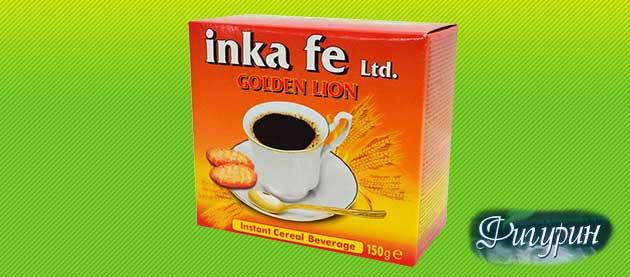 Кафе Инка с цикория