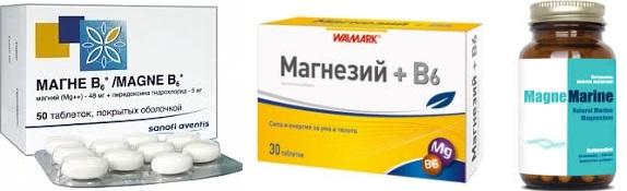 Лечение на ПМС, лекарства, терапия, Билки, Фигурин, Магнезий, Б6