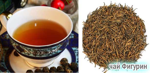 ефикасен чай за отслабване, как да отслабна, билки за отслабване