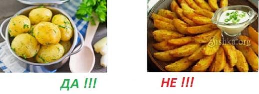 01 диета на Ваня Червенкова меню