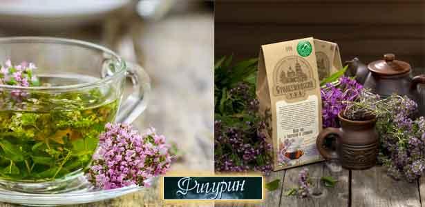 чай от риган и мащерка
