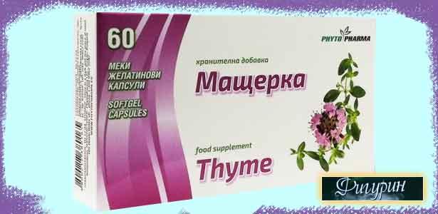 maslo-ot-mashterka-02