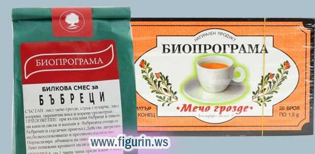 чай за бъбреци биопрограма