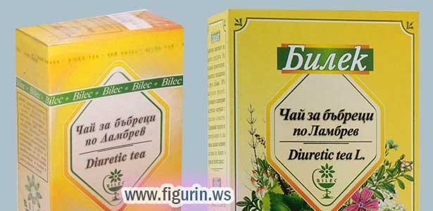 чай за бъбреци по ламбрев странични ефекти