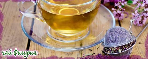 чай от мащерка, ползи и вреди