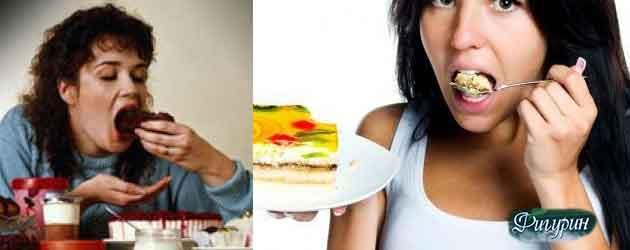07 - Повишен апетит, хапчета за подтискане на апетита, билки