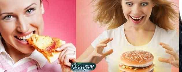 06 - Повишен апетит, хапчета за подтискане на апетита, билки