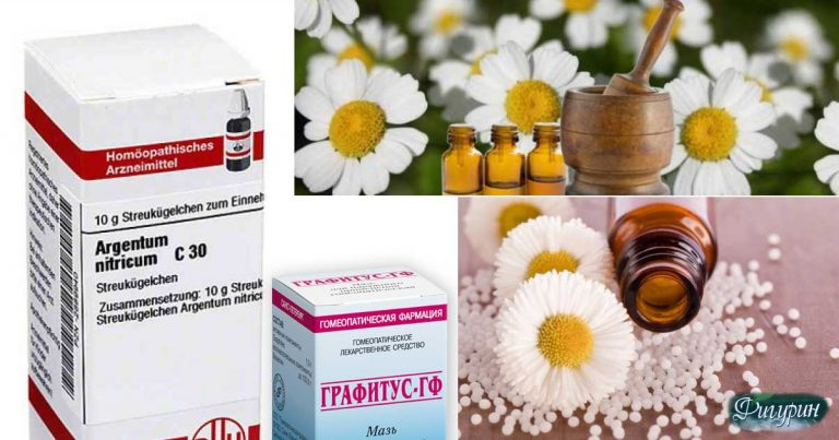 03 хомеопатия за отслабване при жени в менопауза