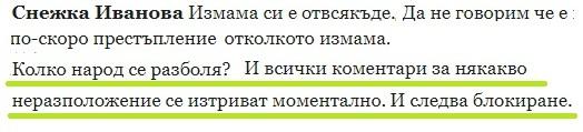 Диета на Атанас Узунов