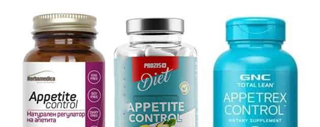 Апетит контрол, мнения - таблетки против глад - 03