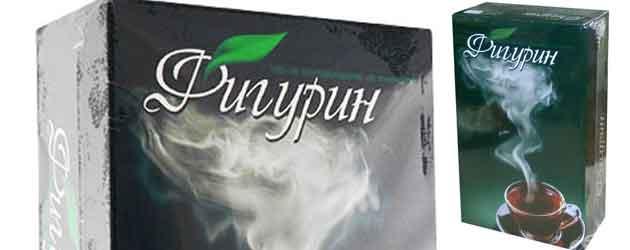 Фигурин - таблетки против глад - 05