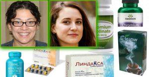 таблетки против глад - 08