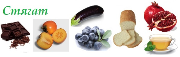 Разхлабително: кое е най-доброто? Билки и диета против запек