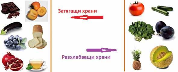 zapek-04